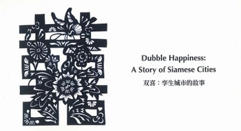 Dubble Happiness: A Story of Siamese Cities