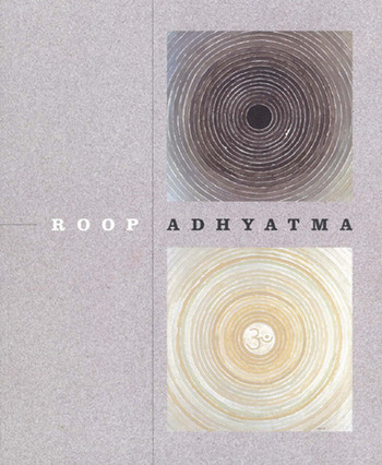 Roop Adhyatma