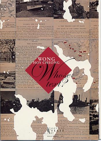 Wong Hoy Cheong: Whose Text?