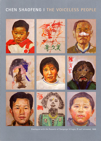 Chen Shaofeng: The Voiceless People