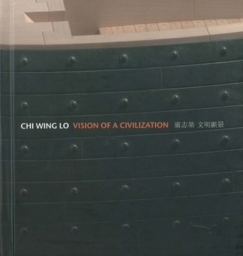 Chi Wing Lo: Vision of A Civilization