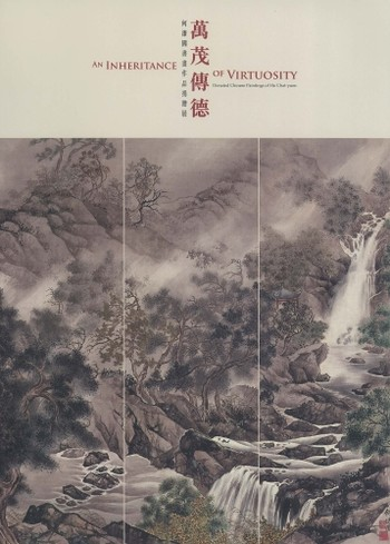 An Inheritance of Virtuosity: Donated Chinese Paintings of Ho Chat-yuen