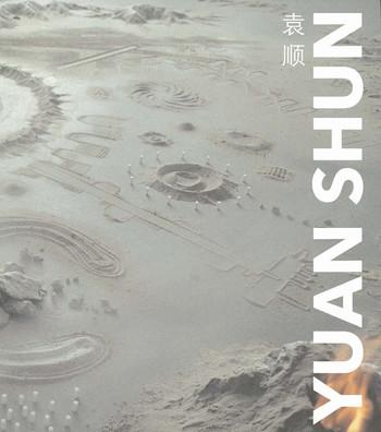 Yuan Shun