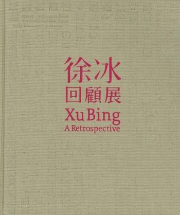 Xu Bing: A Retrospective