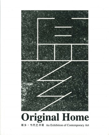 Original Home: An Exhibition of Contemporary Art