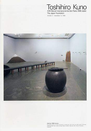 Toshihiro Kuno: XXIV Bienal Internacional de Sao Pailo, 1998 Japao
