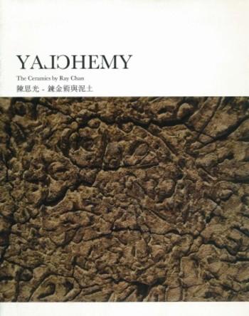 Yalchemy: The Ceramics by Ray Chan