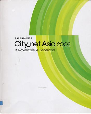 City_net Asia 2003