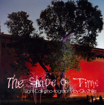 The shape of time: Light calli-pho-tography by Qiu Zhijie