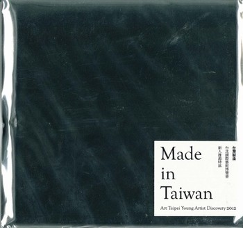 Made in Taiwan: Art Taipei Young Artist Discovery 2012