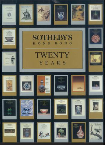 Sotheby's Hong Kong: Twenty Years