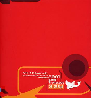 Microwave International Media Art Festival 2001: Transcode
