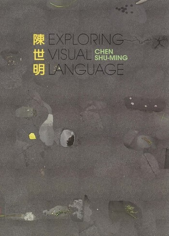 Chen Shu-ming: Exploring Visual Language