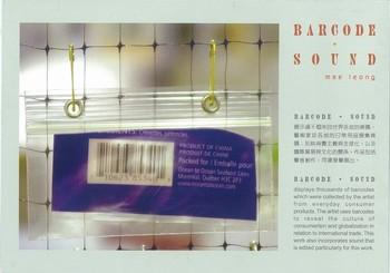 Barcode. Sound
