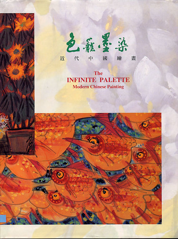 The Infinite Palette: Modern Chinese Painting