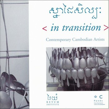 In Transition: Contemporary Cambodian Artists