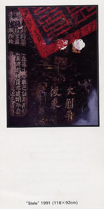 Mixed Media Paintings by Wang Lifeng