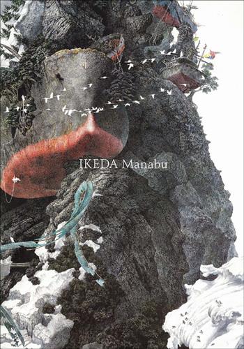 Ikeda Manabu