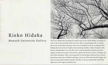 Rieko Hidaka