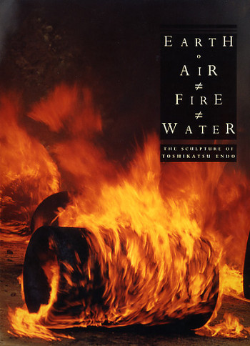 Earth. Air. Fire. Water - The Sculpture of Toshikatsu Endo