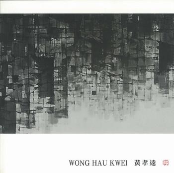 Wong Hau Kwei