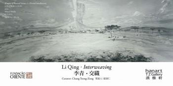 Li Qing: Interweaving