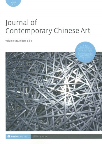 Journal of Contemporary Chinese Art (All holdings in AAA)