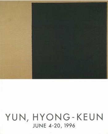 Yun, Hyong-Keun