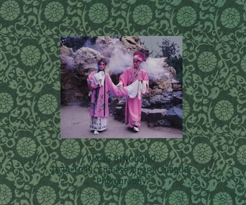 Wang Binglong 1979-1989: Chinese Opera Calendar Photography