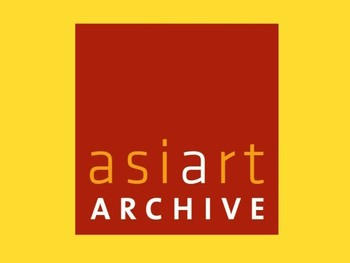 Asia Art Archive Promotional Video 2008