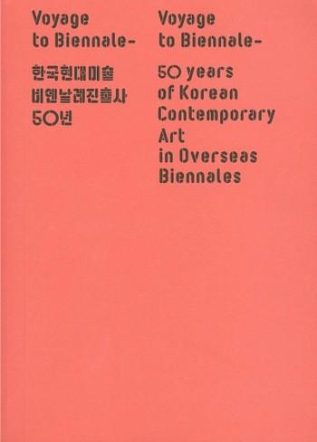 Voyage to Biennale - 50 Years of Korean Contemporary Art in Overseas Biennales