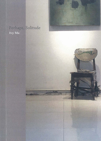 Perhaps, Solitude