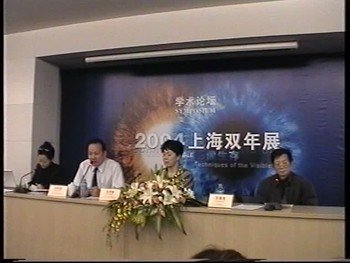 'Shanghai Biennale 2004: Techniques of the Visible' Academic Symposium  (2 discs)