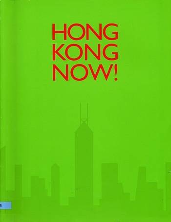 Hong Kong Now!