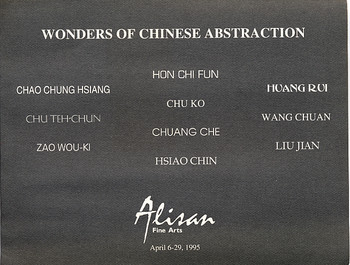 Wonders of Chinese Abstraction