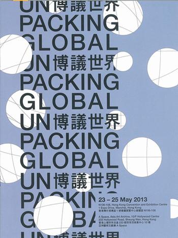Unpacking Global