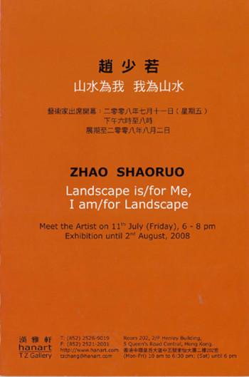 Landscape is/for Me, I am/for Landscape