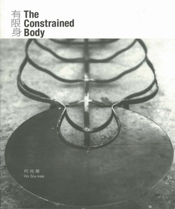 The Constrained Body