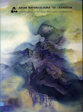 Asian Watercolours '95: Bangkok - 10th Exhibition of the Asian Watercolour Confederation