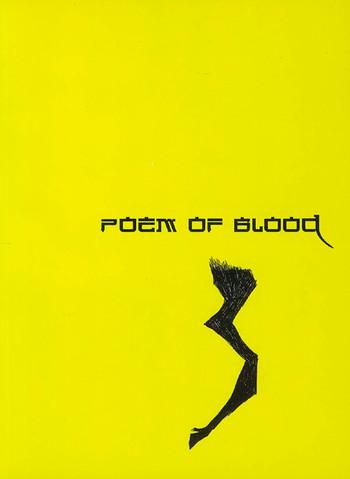 Ugo Untoro: Poem of Blood
