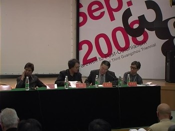 Restarting from Asia - Art Museum Strategies and Curatorial Practices International Symposium
