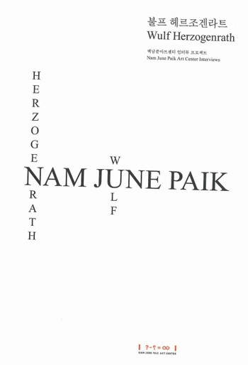 Nam June Paik Art Center Interviews: Wulf Herzogenrath