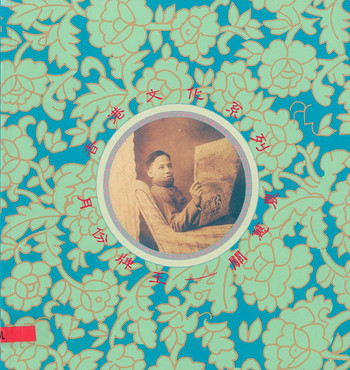 (King of Poster Calendar: Kwan Wai-lung)