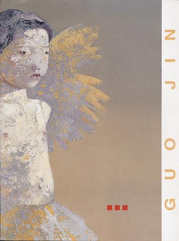 Wings - Guo Jin