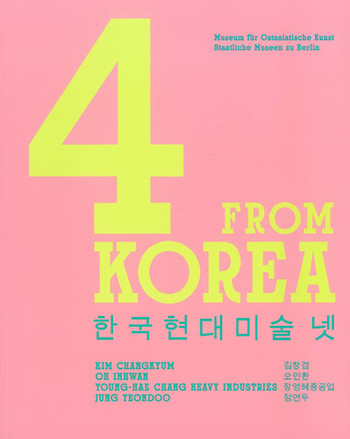 Four From Korea