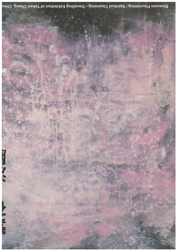 Blossom Flourishing / Spiritual Cleansing - Travelling Exhibition of Yahon Chang, China 2005