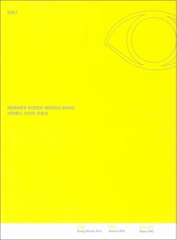 2007 Hermes Korea Missulsang