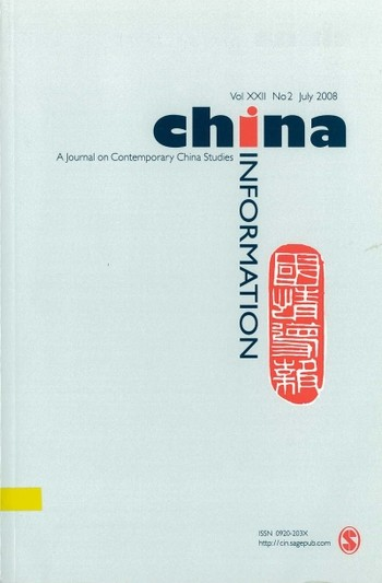China Information (All holdings in AAA)