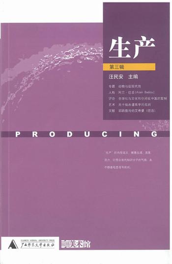 Producing (3)
