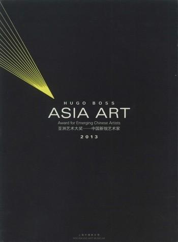 Hugo Boss Asia Art: Award for Emerging Chinese Artists 2013